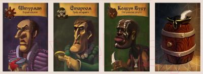 Настольная игра Dream Makers Сундук мертвеца / 1316H - карточки персонажей