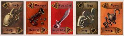 Настольная игра Dream Makers Сундук мертвеца / 1316H - карточки действий