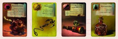 Настольная игра Dream Makers Сундук мертвеца / 1316H - карточки сокровищ