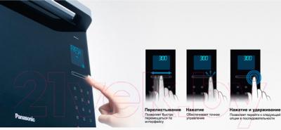 Микроволновая печь Panasonic NN-CS894B - презентационное фото 3