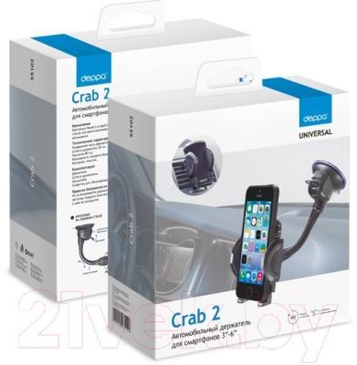 Держатель для портативных устройств Deppa Crab 2 / 55102