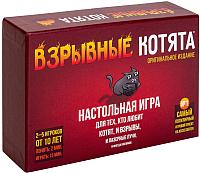 Настольная игра Мир Хобби Взрывные котята / 915083 -