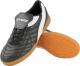 Бутсы футбольные Atemi Indoor 6046 EVA (черный/белый, р-р 33) -