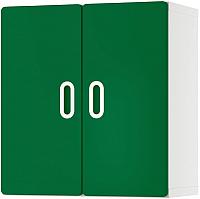 Шкаф навесной Ikea Стува/Фритидс 692.767.46 -