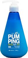 Зубная паста Perioe Original Pumping Toothpaste (285мл) -