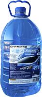 Жидкость стеклоомывающая Chemipro -20С Зимняя / CH003 (4л) -