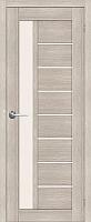 Дверь межкомнатная Юркас Stark ST4 80x200 (мателюкс/капучино) -