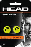 Виброгаситель для теннисной ракетки Head Pro Damp / 285515 (2шт, желтый) -
