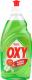 Средство для мытья посуды Romax Oxy зеленое яблоко (450мл) -