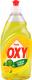 Средство для мытья посуды Romax Oxy Сочный лимон (450мл) -