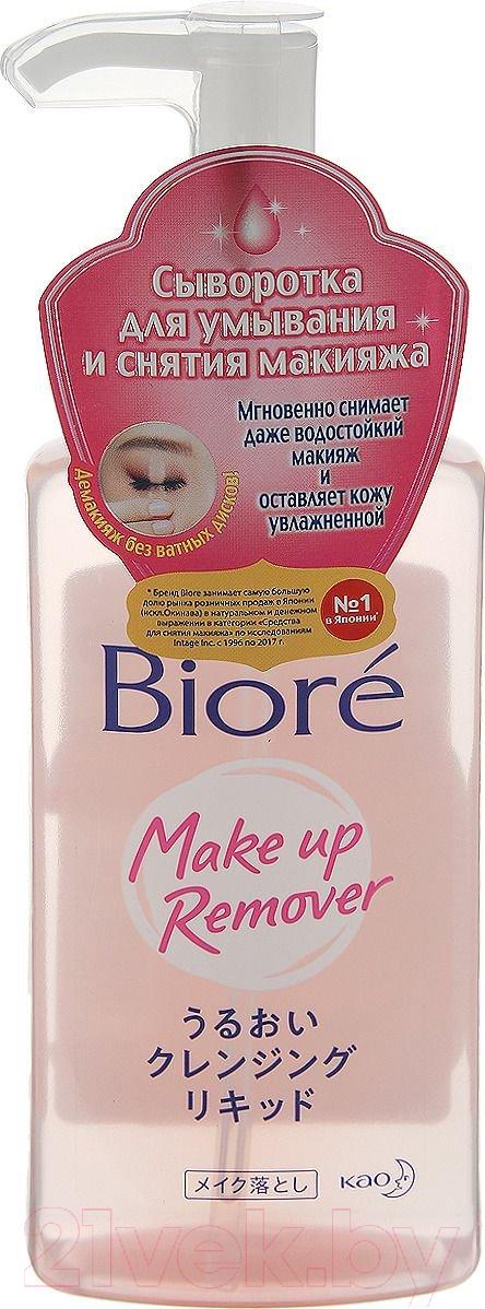 Купить Средство для снятия макияжа Biore, С приятным цветочным ароматом (230мл), Япония