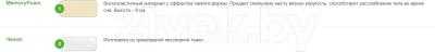 Наматрасник ортопедический Vegas Transform Memory 6 160x200