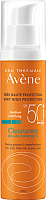 Эмульсия солнцезащитная Avene Клинанс SPF50+ New (50мл) -