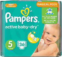 Подгузники Pampers Active Baby-Dry 5 Junior (36шт) -