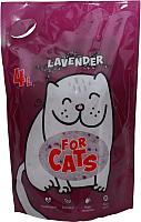 Наполнитель для туалета For Cats Силикагелевый с ароматом лаванды / TUZ022 (4л) -