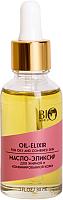 Масло для лица Bio World Botanica эликсир для жирной и комбинированной кожи (30мл) -