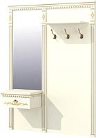 Вешалка для одежды Мебель-Неман Версаль МН-030-02 (кремовый) -