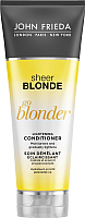 Кондиционер для волос John Frieda Sheer Blonde Go Blonder осветляющий (250мл) -