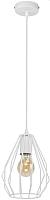 Потолочный светильник TK Lighting TKP2222 -