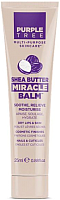 Бальзам для губ Purple Tree Tree Miracle масло ши (25мл) -