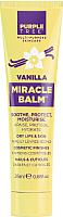 Бальзам для губ Purple Tree Tree Miracle ваниль (25мл) -