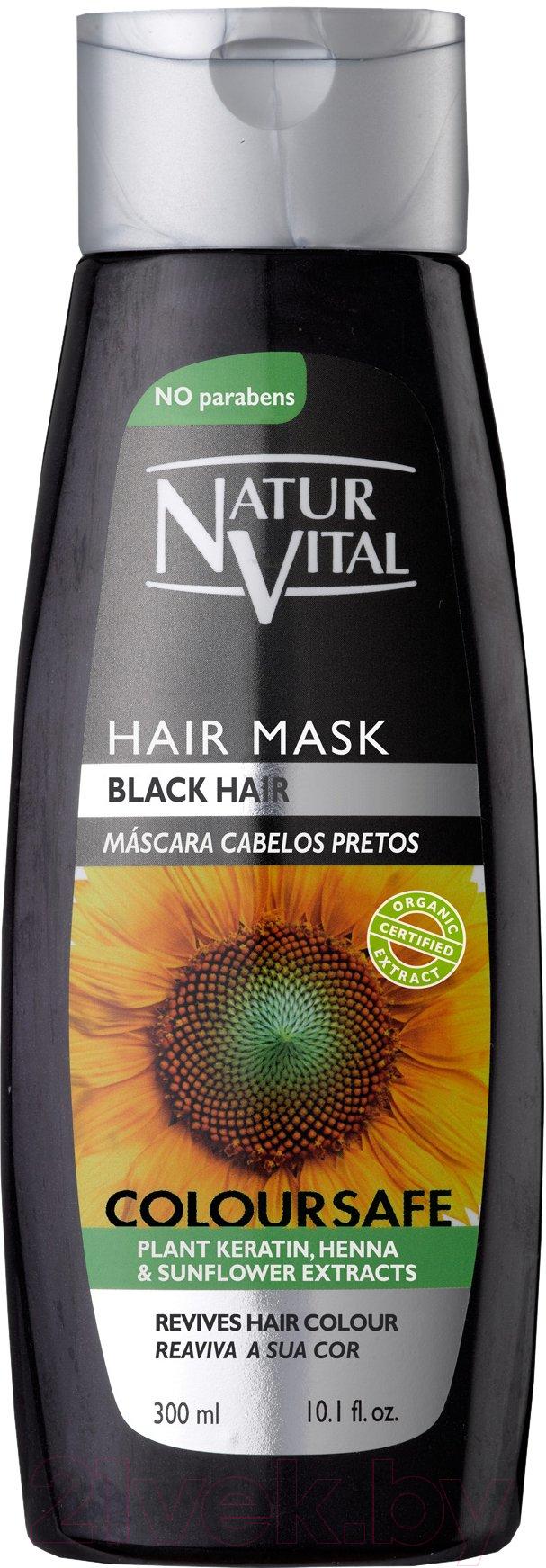 Купить Маска для волос Natur Vital, Coloursafe Hair Mask Black для сохранения цвета (300мл), Испания