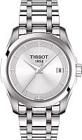 Часы наручные мужские Tissot T035.210.11.031.00 -
