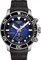 Часы наручные мужские Tissot T120.417.17.041.00 -