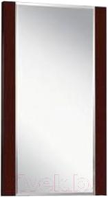 Зеркало для ванной Акватон Ария 50 (1A140102AA430) - общий вид