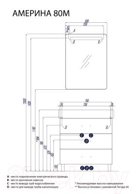 Тумба под умывальник Акватон Америна 80 М (1A169101AM010)