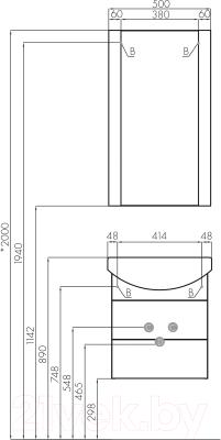 Тумба под умывальник Акватон Ария 50 М (1A140001AA950)