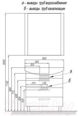 Тумба под умывальник Акватон Ария 80 Н (1A141301AA950)
