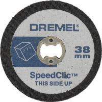 Набор отрезных дисков Dremel 2.615.S47.6JB -