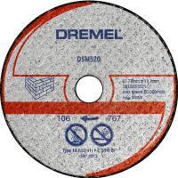 Набор отрезных дисков Dremel 2.615.S52.0JA -