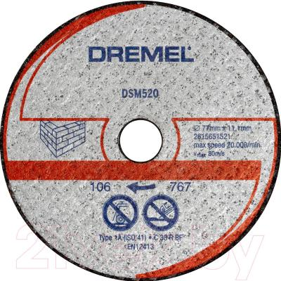 Набор отрезных дисков Dremel 2.615.S52.0JA - общий вид