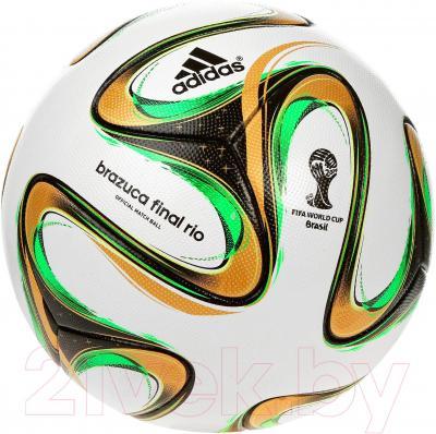Футбольный мяч Adidas Brazuca Final OMB G84000 - общий вид