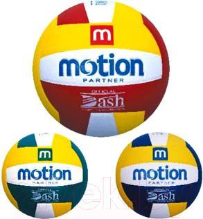 Мяч волейбольный Motion Partner MP505 - общий вид