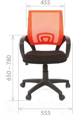 Кресло офисное Chairman 696 (Orange)