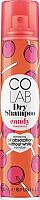 Сухой шампунь для волос Colab Candy (200мл) -