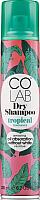 Сухой шампунь для волос Colab Tropical (200мл) -