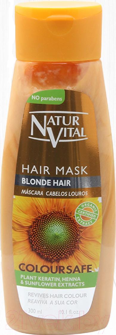 Купить Маска для волос Natur Vital, Coloursafe Hair Mask Blonde для сохранения цвета (300мл), Испания