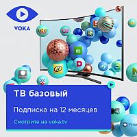 Сертификат доступа на подписку на 12 месяцев VOKA ТВ -
