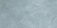 Плитка AltaCera Rhombus Geo Blue WT9ROG23 (249x500) -