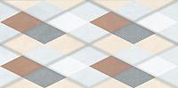 Плитка AltaCera Rhombus Geo Mix WT9RGM15 (249x500) -
