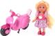 Кукла с аксессуарами Карапуз Hello Kitty. Машенька на скутере / MARY010X-HK -