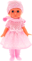 Кукла Карапуз С набором одежды / POLI-03-B-RU -