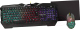 Клавиатура+мышь Qumo Solaris K03/M10 (с ковриком) -