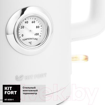 Электрочайник Kitfort KT-659-1 (белый)