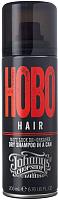 Сухой шампунь для волос Johnny's Chop Shop Hobo Hair Dry Shampoo (200мл) -