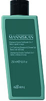 Шампунь для волос Kaaral Manniskan тонизирующий для волос бороды и тела 3 в 1 (250мл) -
